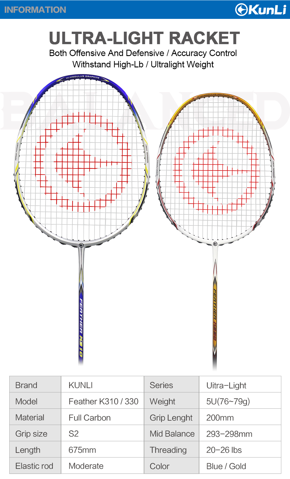 K310 5U racket badminton carbon fiber frame of badminton racket