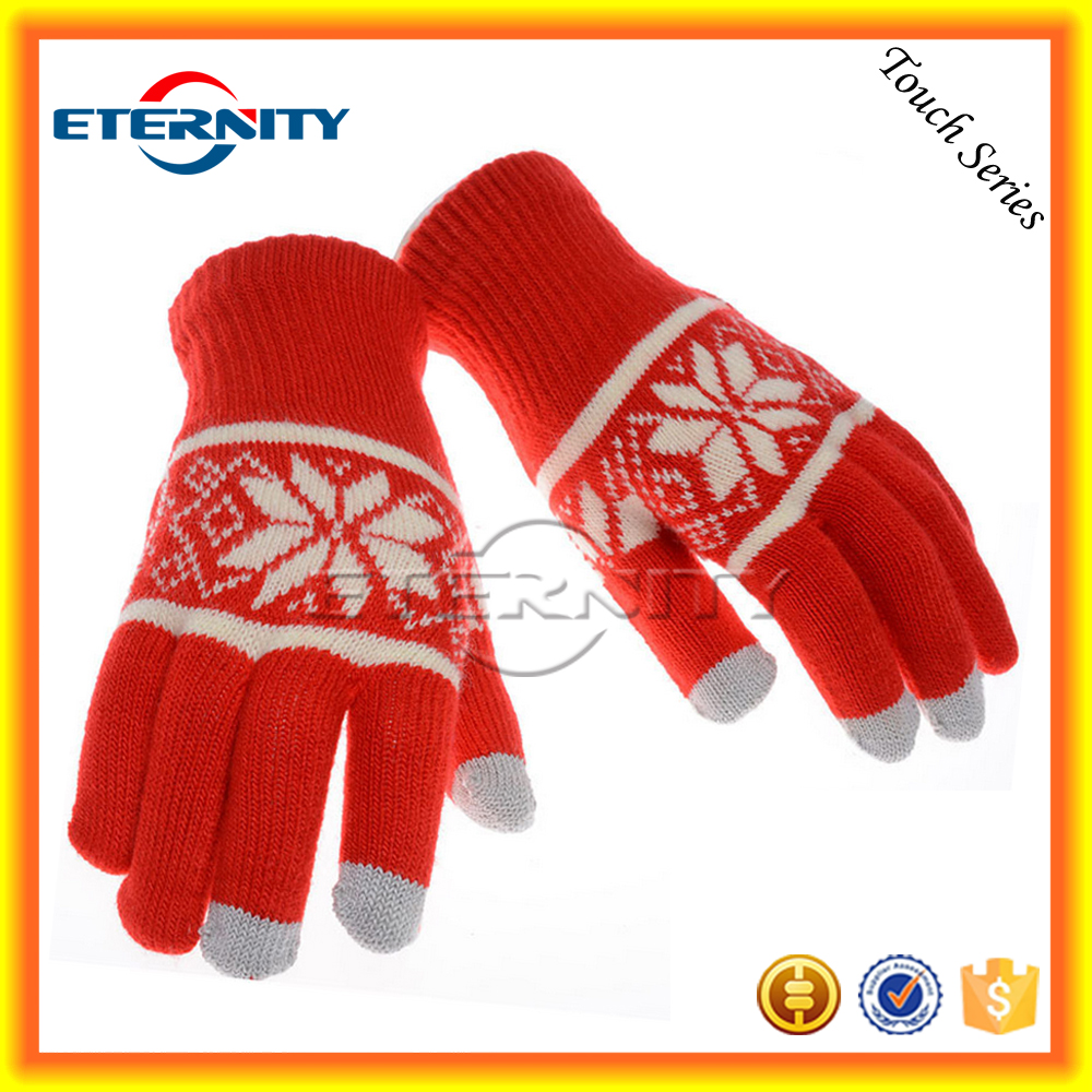 good quality smart rugged cell phones glove