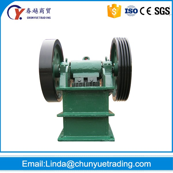 Stone small mini portable diesel engine coal PE PEX PEF jaw crusher specifications