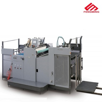 2018 Good Quality Hot Sale automatic thermal laminator machine