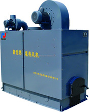 Full automatic coal gas oil fired greenhouse hot air heater