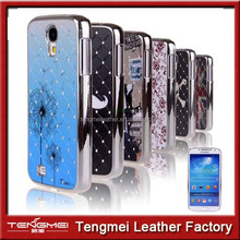 Hot Selling! glitter Luxury leather skin case for Galaxy S4, brilliance leather skin metal frame case for Galaxy S4