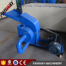 High Quality Agriculture Waste Shredder For Grass/Straw/Stalk