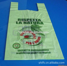 cheap t-shirts bag NO.715 oker plastic sealed bags