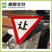 Hunan oem factory road reflective signs board