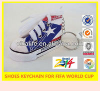 2014 World cup hot Fashion artificial cute promotional gift keychain