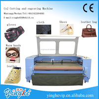 yinghe Cheap price textile jeans clothing making laser cutting machine price