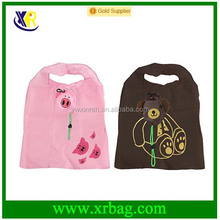Eco Foldable Storage Reusable pig shape Animal polyester Shopping Bag