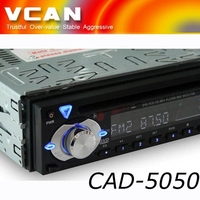 CAD-5050/1 din car dvd player