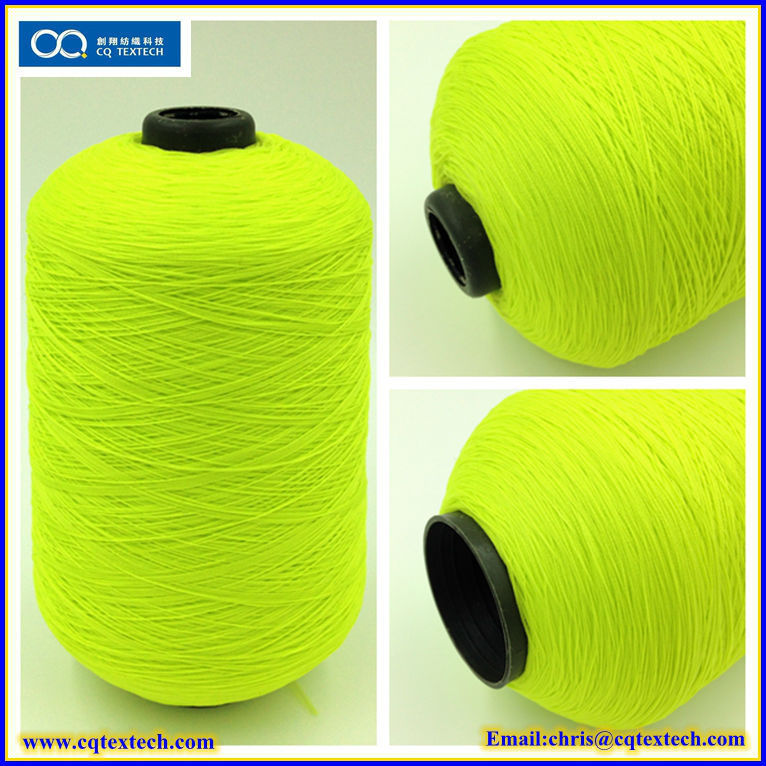 Yellow polyester high elastic yarn for overlock threads