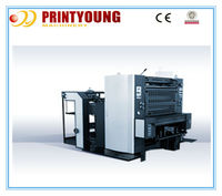 PRY-1740E small size offset printing machine