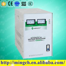 CE ROHS approved 10KVA vertical style svc single phase servo motor control 110v ac stabilizer