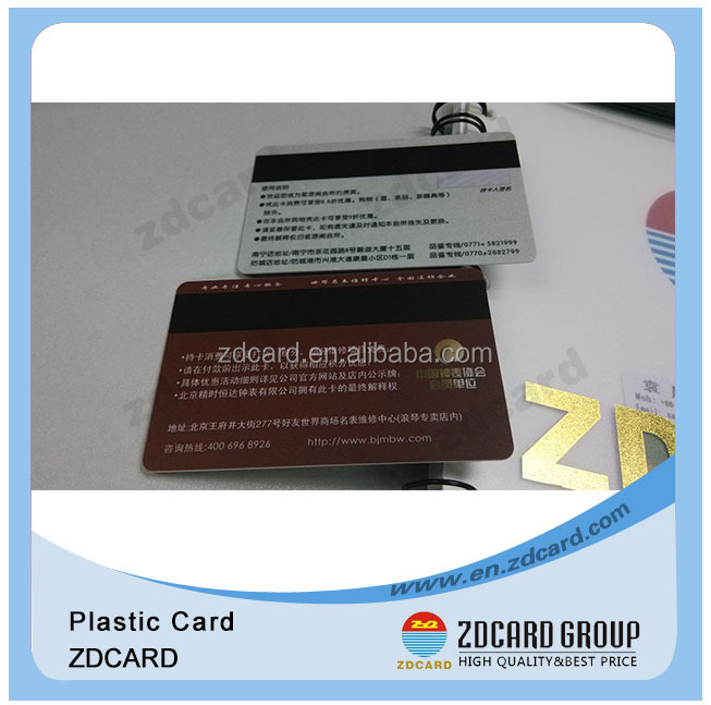 plastic printing card present for employees of ID cards