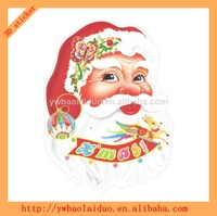 3D christmas glass decoration sticker