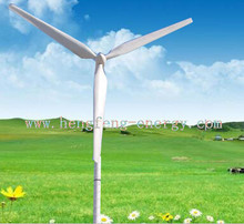 Horizontal axis Chinese wind generator type 30kw wind turbine prices