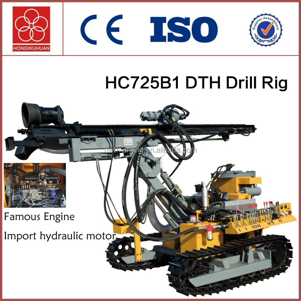 HC725B1 crawler mounted DTH drilling rig/drilling machine