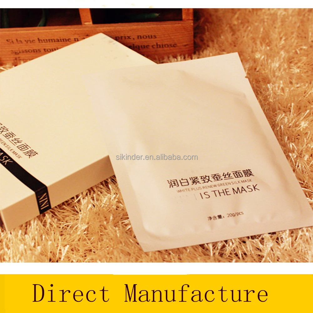 Brand Hot Sale New Design Tube packing Snail Whitening Moisturizing Firming Repairing Silk facial mask