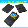 keyboard leather cases for 7inch, 8inch, 9inch, 9.7inch, 10ihch