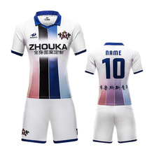 wholesale china soccer jerseys,sublimation china cheap sportswear,custom cheap football kits china