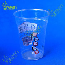water cup drinkware set MM-C001/ 1 oz plastic cups with lids