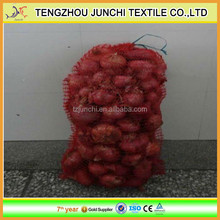 Hot sale high quality net bag for packing fruit and vegetble