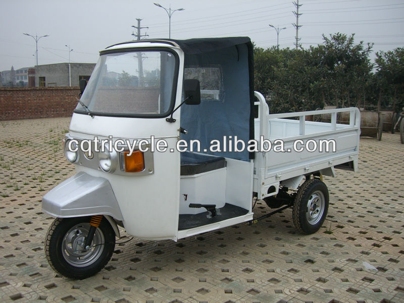cargo carrier tricycle three wheel motorcycle