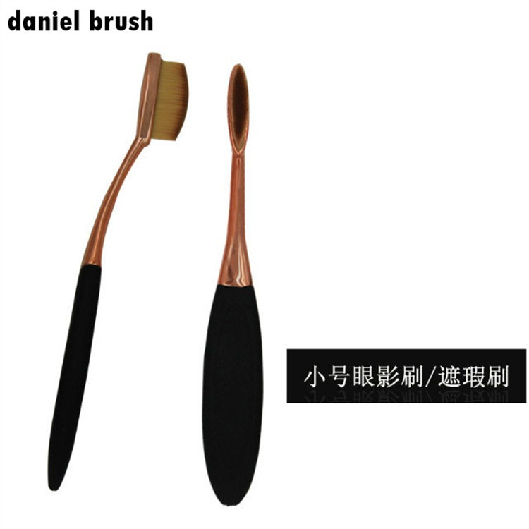 gold makeup brushes 2016 new hot sell oval tooth shaped makeup brush with plastic long handle