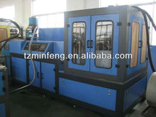 Minfeng Brand 16 Cavities Hydraulic Medical Cap Forming Machine