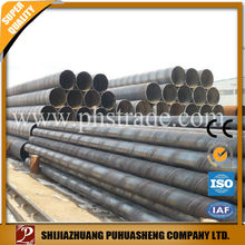 Alibaba China supplier high quality precision steel tube