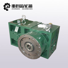 ZLYJ Gearbox for 45mm diameter single screw extruder