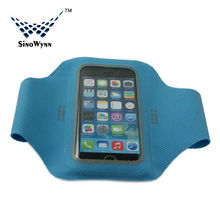 2015 New Style High quility Running armband Case for mobile phone