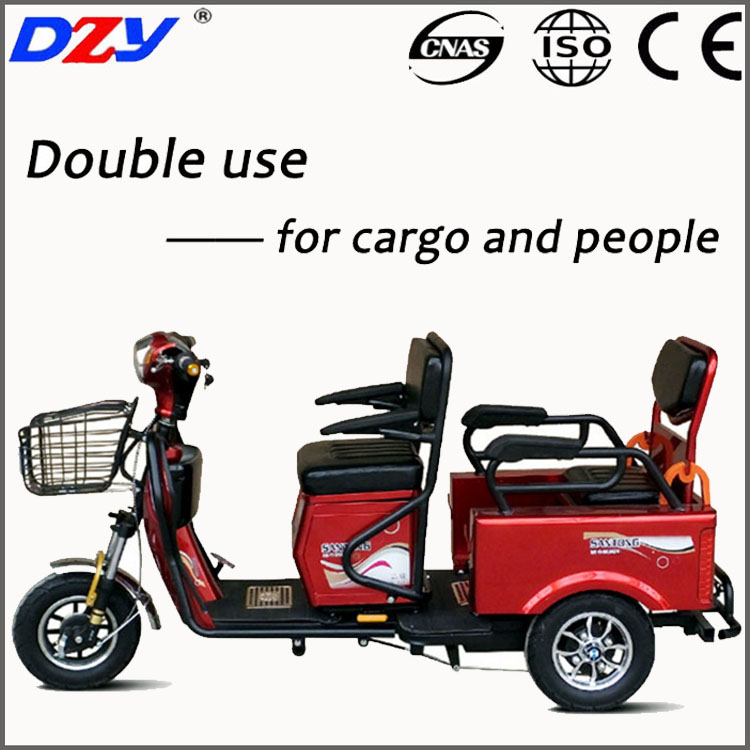 small three wheels electric tricycle adults electric bicycle 48V500W direct factory price