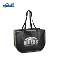Pocket non woven shopping bags