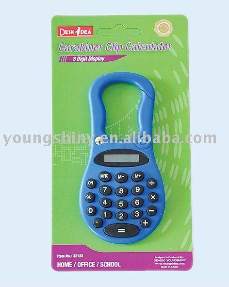 Carabiner Clip Calculator