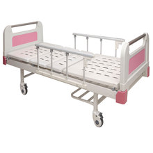 adjustable home nursing care hospital bed with caster