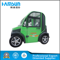China famous kids motorcycles with battery for sale