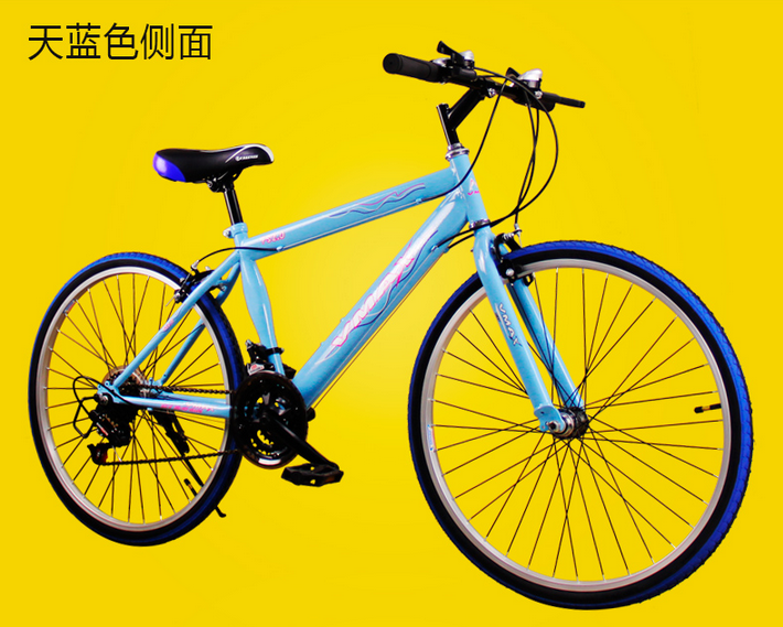2016 hot sale 26inch and 24inch 21speed adult bike or student bicycle mountain bikes