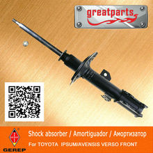 High quality front shocks for TOYOTA PICNIC/IPSUM/AVENSIS VERSO A094344045