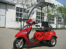 110cc 125cc three wheel motorcycle for the disabled