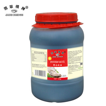 Bulk Oyster Sauce for Restaurant 6kg