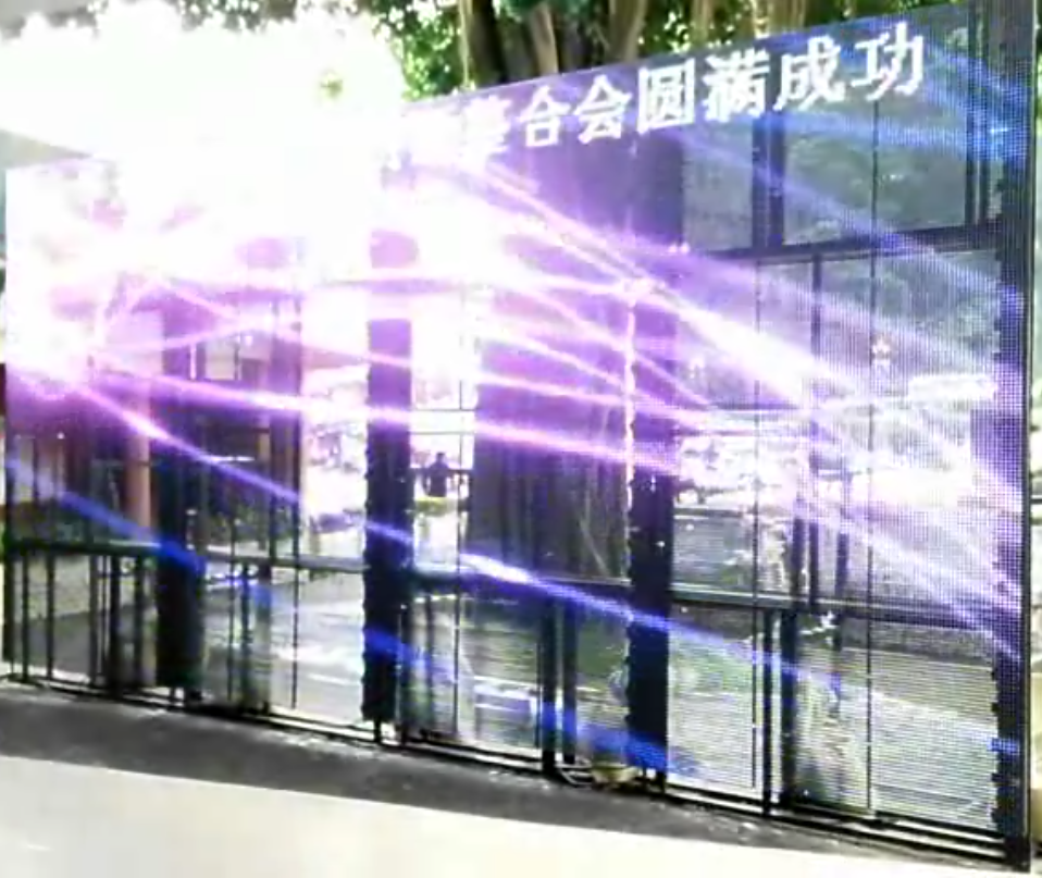 Transparent led display glass wall window transparent led video screen LED PH15.625 SMD LED MODULE 500x1000mm