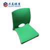 Chinese Competitive Products Wholesale Chair Mould Factory Directly Make Plastic Injection Mold Chair Mold Office Chair Mould