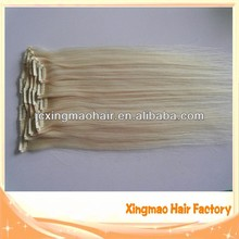 Direct Factory Cheap Price Wholesale Brazilian Hair 100% Remy Human Clip In Hair Extension