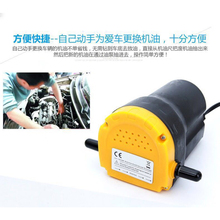 New Style zf5hp19 oil pump chemical z70067 extractor 12v vane type in wholesale price for sale