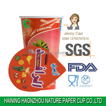 3oz paper ice cream cup Colorful coated ice cream paper cup with flat paper lid 3oz paper ice cream cup