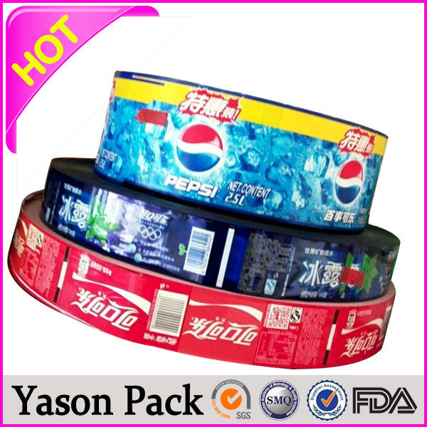 YASON private label laptopmetallized paper for beer labelce label