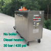 30 bar professional no boiler battery powered diesel heating mobile steam jet steam car wash price