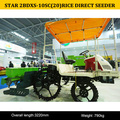 Direct rice seeder machine 2BDXZ-10SC(20, rice seeder machinery for sale, Star rice direct seeder machine