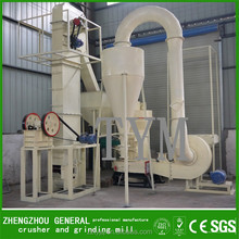 Grinder mill quartz powder Energy saving 4r 3216 raymond ultra fine grinding mill
