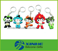 2013 new style hot sale key chain rubber